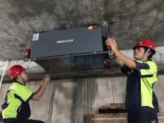 家用新风系统安装流程